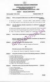 pms past papers english essay  pms past papers english essay