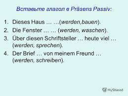 Презентация на тему Контрольная работа Тема ferien und bucher  2 Вставьте глагол