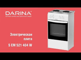 <b>Darina s</b> em521 404w инструкция, характеристики, форум, отзывы