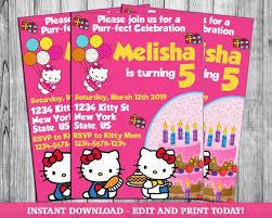 Hello Kitty Party Invitation Hello Kitty Birthday Party Invitation Digital File Personalized Hello Kitty Party Printable Girls Birthday Invite 1st Birthday