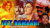 Rajinikanth Jeet Hamaari Movie