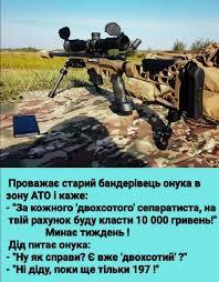 """""""Российские захватчики испытывали нас на прочность, но мы выстояли!"""" - Наев рассказал о достижения ОС за год - Цензор.НЕТ 1095"""
