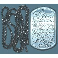 shia ayat al kursy of quran white magic military style tag dog tag dogtag pendant with chain