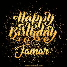happy birthday card for jamar
