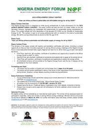 africa energy essay contest  sciencetechnology  nigeria