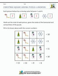 Funten Christmas Worksheet Printable Free Holiday For Kids ...