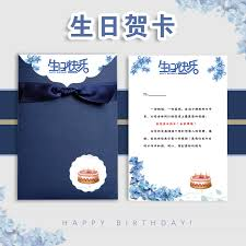 Happy Birthday Business Card Usd 7 26 Custom Card Custom Staff Happy Birthday Business