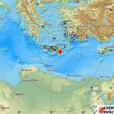SON DAKİKA: Yunanistan'ın Girit Adası'nda deprem | Son depremler - Son  Dakika Dünya Haberleri | NT