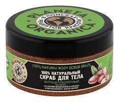 Купить <b>скраб для тела Бразильский</b> арахис и масло нероли ...