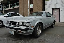 Seattle's Parked Cars: 1981 Toyota Celica Supra