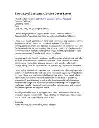 Covering Letter For Science Teacher Post Piqqus Com
