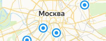 «<b>Лампочки GU4 220V</b>» — <b>Лампочки</b> — купить на Яндекс.Маркете