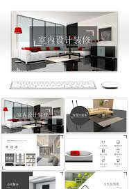awesome simple interior design and decoration display ppt template rh pngtree digital presentation boards interior design best interior design
