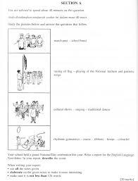english essay informal letter format pmr com pmr essay english essay pmr english essay informal letter format inside english essay informal letter format