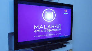 SAMSUNG 40 INCH LCD TV to 20 less than market price, sale in Jammu, Jammu