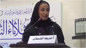 وفاة الكاتبة الصحفية شريفة الشملان - صحيفة صدى الالكترونية