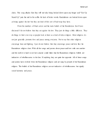 essay two 8