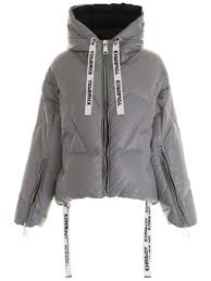 Light Reflective Jacket Best Price On The Market At Italist Khrisjoy Khrisjoy Light Reflecting Khris Puffer Jacket
