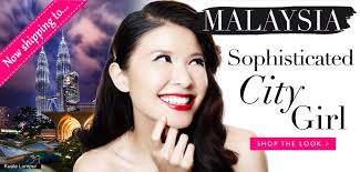 sephora msia offers free delivery service with minimum order limits as low as rm 40 for msia payment can be made conveniently by msian ringgit