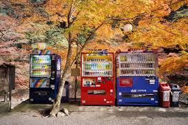 Parking Vending Machine Inspiration Japanese Vending Machines Your Guide Compathy Magazine