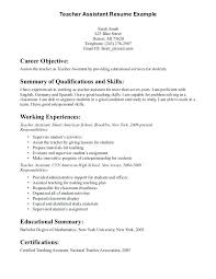 Example Career Objectives For Resume Sample Of Service Crew Best Job
