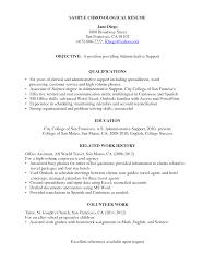 Residential Concierge Resume Sample Resume Template Residential Concierge Resume Sample Free Resume 4