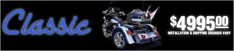 voyager trike classic trike kit voyager motorcycle trike kit voyager classic trike kit
