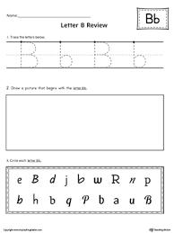 Letter Practicing Letter B Practice Worksheet Myteachingstation Com