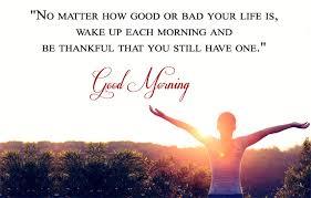 Good Morning Positive Quotes Stunning HINDI SHAYERI Good Morning Positive Quotes