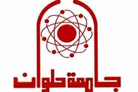 مركز تكنولوجيا المعلومات جامعة حلوان نتائج الامتحانات