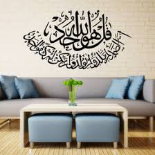 Small Picture Canada Modern Islamic Home Decor Supply Modern Islamic Home Decor