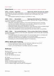 50 Beautiful Security Guard Resume Examples Simple Resume Format