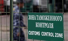 Таможенный контроль в казахстане курсовая закачать Популярные видео запросы