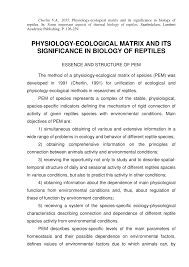 (PDF) PHYSIOLOGY-ECOLOGICAL MATRIX AND ITS ...