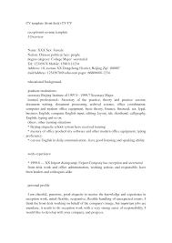receptionist secretary resume   sales   receptionist   lewesmrsample resume  secretary receptionist resume of cv template