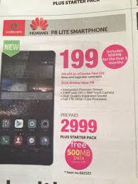 huawei phones price list p8 lite. name: imageuploadedbymybroadband1437912337.933654.jpg views: 27767 size: 86.3 kb huawei phones price list p8 lite