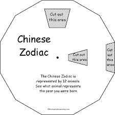 crafts and activities for chinese new year com word wheel chinese zodiac word wheel