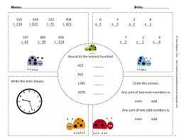 Math Worksheetst Grade Common Core 1st Pdf Subtraction Worksheets ...