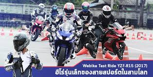we were invited by thai yamaha motor co ltd for a test ride event on the all new yzf r15 on september 9th 2017 all the a included us were so eager