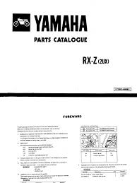 yamaha rxz wiring diagram pdf yamaha image wiring 19871006 yamaha rxz 5speed owner manual on yamaha rxz wiring diagram pdf