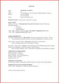 Cleaning Job Application Form Gallery Form Example Ideas