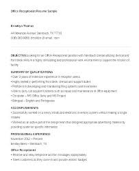 Receptionist Resume Examples Simple Receptionist Resume Qualifications Examples Fruityidea Resume