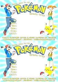 Free Printable Pokemon Cards Enjoy These Other Free Free