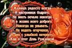 Полесский драматический театр в Бобруйске