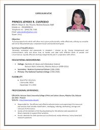 ... Resume Form For Job Application ...