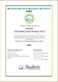 Project Cover Essena Com Co