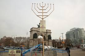 hanukkah in nyc guide