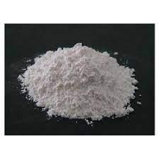 fertilizer gypsum powder at rs 190 bag