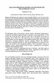 air pollution essay in tamil language air pollution  air pollution essay example tree landscape drawing