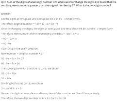 ncert solutions for class 8 maths linear equation in one variable ex 2 4 ncert ncertsolutions cbse cbseclass8 rdsharma mathsrdsharma